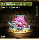 かえる (@01091229) Twitter