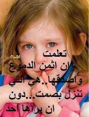 الأمل On Twitter T 2013 ماشاءالله ربي يحفظه ويحميه ويخليه لك يارب