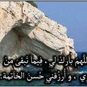 اللهم اغفر لي .. (@5b93fe768ce14d5) Twitter