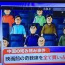 Takahiro (@0816Takahiro) Twitter