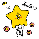 天野 海斗 (@0515Gwb) Twitter