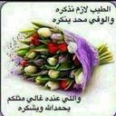ام الحارث (@052a1526ec3b4ed) Twitter