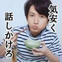 日焼け!筋トレ!香水!ぱぴこ! (@0502_ks) Twitter