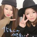 ゆりにゃん (@0226_yurinyan) Twitter