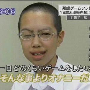 エロ 動画 ツイッター