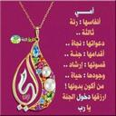 امل عثمان (@09966874c1534a0) Twitter