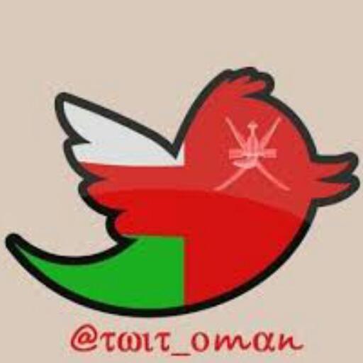 twit_oman