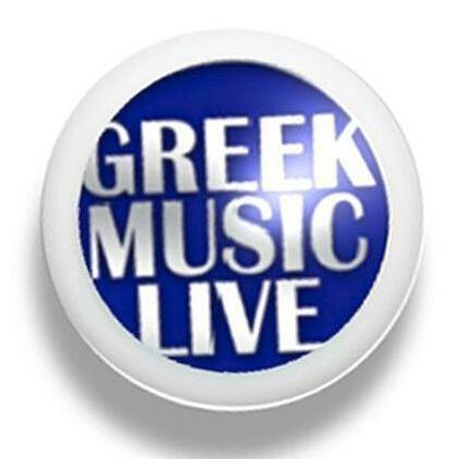 greek music Ancient greece was permeated by music, and the literature teems with musical allusions for most readers the subject has remained a closed book here at last is a clear, comprehensive, and authoritative account that presupposes no special knowledge of music.