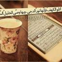 حمامه السلام (@054102109) Twitter