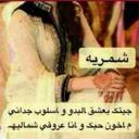 Ashtar 72 (@57Ashtar) Twitter