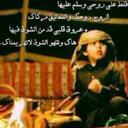 أبو فهد الخالدي  (@5d175b679719407) Twitter