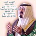 abdalrhman (@1396Abdalrhman) Twitter