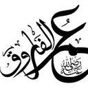 ابو عمر #باقية (@104_dd) Twitter