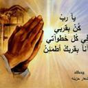 أمل الغد (@0533629896wgma1) Twitter