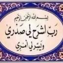 عبدالله سلطان (@00ahlawy) Twitter