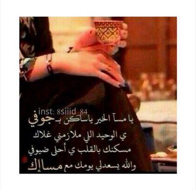 بنت الطنايا Roos55555outlo1 Twitter