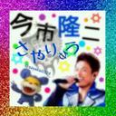 さやりゅう❤︎@ (@0324ryuji24) Twitter