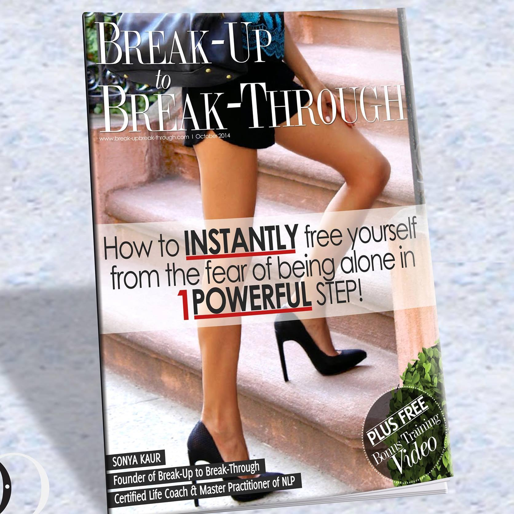 Breakup breakthrough