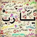 محمد اللحياني (@0563163307) Twitter