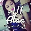 Alaa Hashem (@00a71117a0c94f6) Twitter