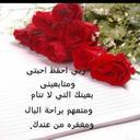 اختكم في الله  (@05311qwe) Twitter