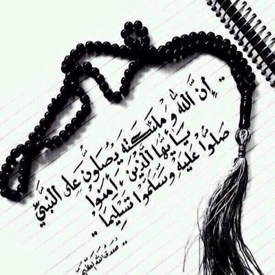 يارب لك الحمد والشكر Ahma2212 Twitter
