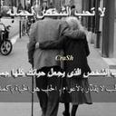 safir barada (@13barada) Twitter