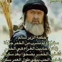 حميد الحسيني (@5c489e6c49154aa) Twitter
