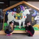 ☆rika☆ (@05Rika) Twitter