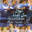 Ibrahim Alli (@576ae28f53ad415) Twitter