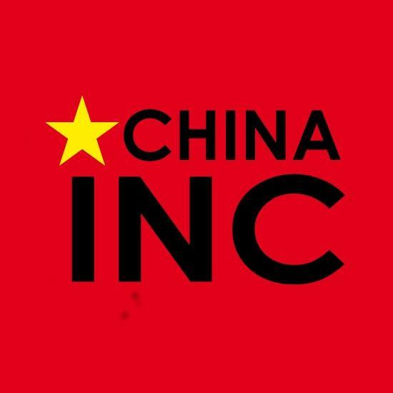 Image result for china inc
