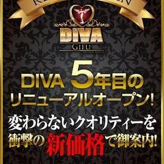 岐阜 デリヘル CLUB DIVA @clubdiva1