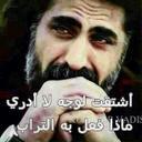 yusef namer (@0918603120) Twitter