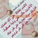 Um Mohamed (@597b78d424a14e2) Twitter