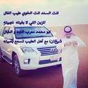 منصور السهلي (@050Mansour) Twitter