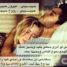 حبيبي احبك وكفئ Ta8redalatebe11 Twitter