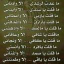 خالد (@1966ksa49) Twitter