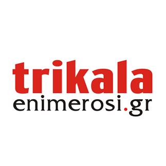 trikalaenimeros