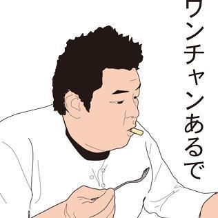 naked_takahashiのアイコン