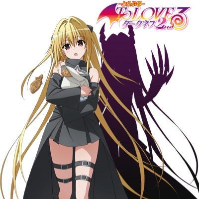3d anime hentai toloveru momo httpzoee5hhg - 1 1