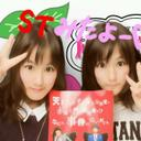 はつね☆ (@0304Onpu) Twitter