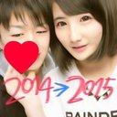 ゆちゃん (@05U_y15) Twitter