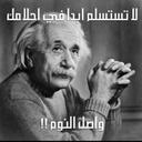 Nour Fneish (@59a9118541ab433) Twitter