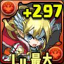 atsu@火勢 (@056765144) Twitter