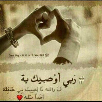 Tariq Al Yami On Twitter الف سلامه عليك كابتن ياسر وماتشوف شر يالغالي راح نشتاقلك