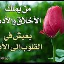 محمد سبيع (@58d5af41ab88492) Twitter