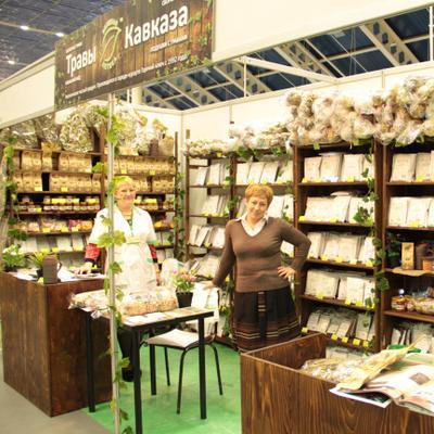 травы кавказа краснодар официальный сайт товары