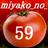 スーパーのトマト (@miyako_no_59)