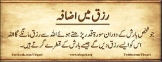 @Syedmohammad19