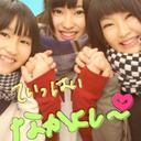 Yurina (@0823_yurina) Twitter